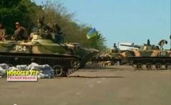 UkranianMilitaryRoadblocksInDonetskNewsUTRWiki-240x148