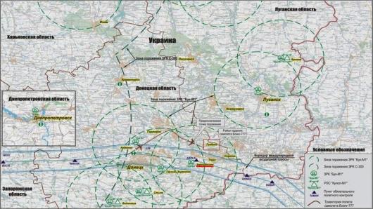 Ukrainian-BUKs-location-map-July-2014